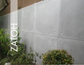 Placa ZATOH Hormigón Visto 1x1 m
