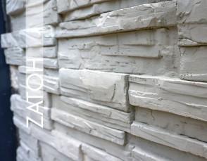 Placa ZATOH PIRCA | Serie Piedra